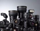 重庆数码相机回收重庆单反相机高价回收摄像机常年回收