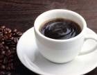 里昂家咖啡西餐厅加盟多少钱