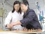 重庆正博康护养老 专收偏瘫失能老人康复养老