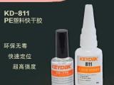 东莞大岭山PE胶水供应 大量现货聚乙烯快干胶粘剂特卖