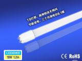T8led玻璃管厂家直销18w恒流驱动无频闪1.2米led日光灯