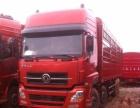 东风天龙 2013年上牌-低价出售欧曼天龙解放等各类货车