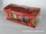 供应潮州陶瓷五彩碗 新礼盒装套碗 超市促销直供批发