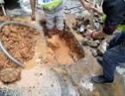 华迪探漏公司 深圳市自不水管漏水探测 水管安装维修一条龙服务