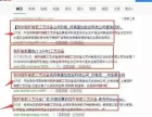 郑州百度优化价格|郑州百度优化找哪家公司