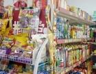 (个人)通州盈利中超市转让