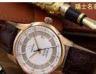 出售名表皮带钢带表全新
