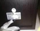 全新未使用过的汤姆森DVD微系统MS639VT音响