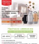 【爱家福食物垃圾处理器】加盟费用/项目详情
