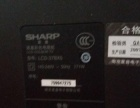 夏普LCD37寸电视低价出售