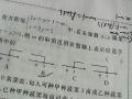 在职高中教师一对一辅导高中,初中数学