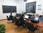 出租沌口开发区78平米办公室 1200元/月 可公司注册