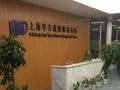 上海专业离婚律师、资深婚姻家庭律师