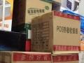武汉热敏纸小票纸批发专卖送货