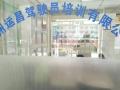 运昌驾校+顺道商城