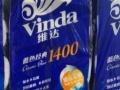 维达蓝色经典卫生纸巾