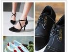 网店+微店,男女服装、鞋包饰品、化妆品加盟淘宝代理