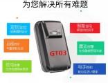 天津安装gps定位 货车安装gps 货运车安装gps