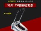 带扶手智能鞋覆膜机XT-46BII