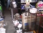 洛阳二手饭店用品回收,洛阳酒店用品回收