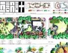 安师大风景园林景观考研快题方案手绘设计培训