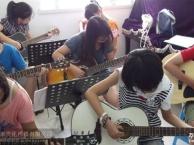 成都武侯区暑假乐器吉他培训报名送吉他
