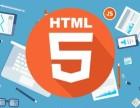 中软卓越web前端HTML5培训势在必行
