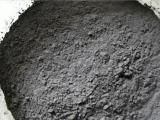 供应蒸房专用电气石粉,负离子粉