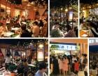 西安花清谷西餐加盟费多少?全国西餐厅连锁 中国大型连锁餐饮