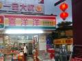 《转让》布吉八约一街观光美食广街道口喜洋洋便利店