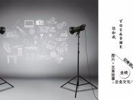 贵阳网站推广多少钱3000一年