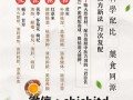 祛湿健脾劲家庄红薏米茶多少钱 劲家庄红薏米茶代理价格