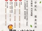 有湿气喝劲家庄红薏米祛湿茶 口感好简单便捷儿童也可以喝