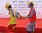 北京专业二人转表演小丑气球魔术杂技礼仪歌手主持人