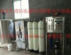 玻璃水生产设备加盟 五金机电 投资金额 1万元以下