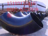 大口径对焊弯头_诚泽管道畅销对焊弯头提供商