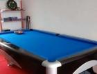 河池桌球台,河池美式台球桌