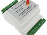 深圳无线开关量DW-J01-4/4 4路输入4路输出控制器