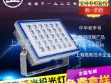 上海亚明1923LED投光灯防水户外灯室