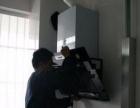 梁平县专业维修冰箱空调洗衣机热水器燃气灶抽油烟机
