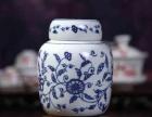 中药罐子,陶瓷膏方罐定制