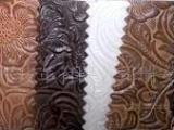 皮革-凤尾纹