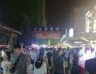 逍遥津 步行街夜市 商业街卖场 40平米