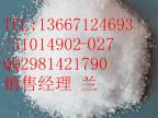 叠氮化钠厂家权威认证USP EP CP标准原药现货