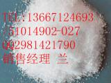 肌氨酸乙酯盐酸盐生产厂家首发USP EP CP标准原药厂家