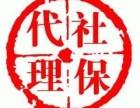 北京睿捷咨询有限公司