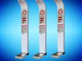 医用身高体重测量仪-身高体重秤-身高体重测试仪