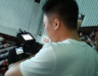 泸州中传(教育)直播平台
