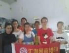 锦州专业淘宝店铺托管 代运营微商培训