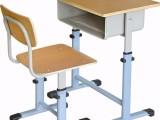 鄭州課桌椅廠家直銷 專業出售批發課桌椅 升降課桌椅